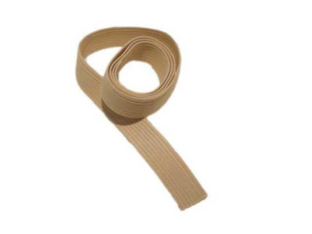 élastique 1,4 cm Dansez-Vous pour pointes